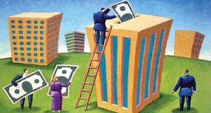 معامله گری اوراق تامین مالی