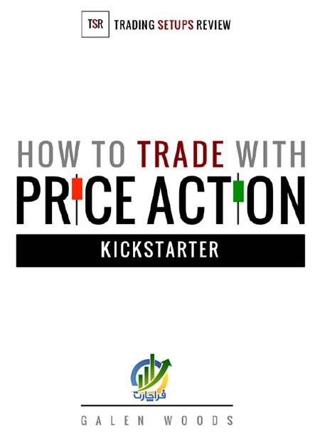 All About Ytc Price Action Trader Www Kidskunst Info