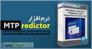 نرم افزار MTP redirector