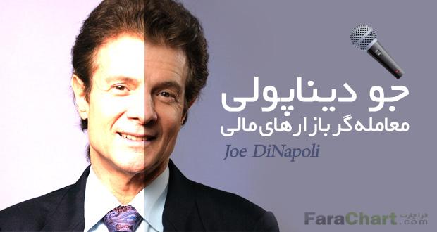 Joe-DiNapoli