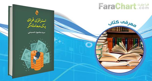 book-saham-copy